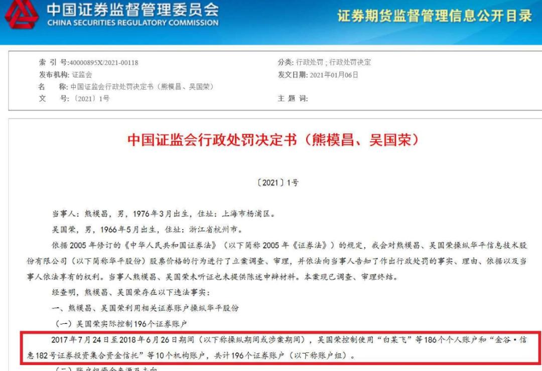 http://www.k2summit.cn/caijingfenxi/3164920.html