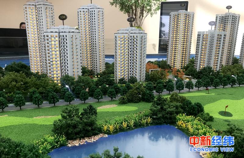 广东:符合条件的无房家庭限购一套共有产权住房