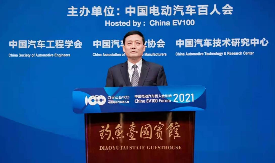 工信部部长肖亚庆:我国新能源汽车产业处在重要战略机遇期