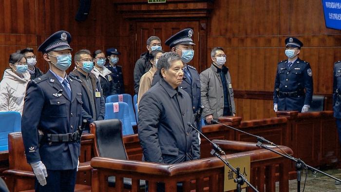 受贿近2400万,秦光荣一审被判七年