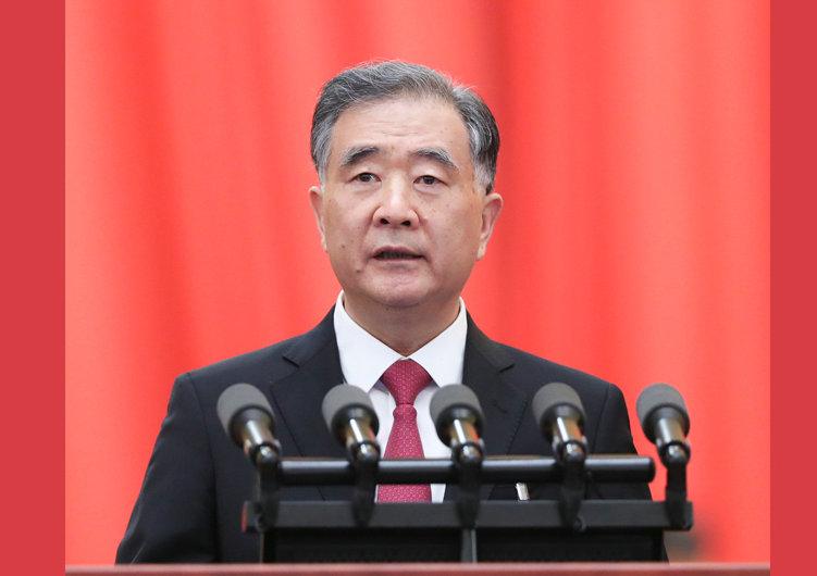 【组图】全国政协十三届四次会议在京开幕