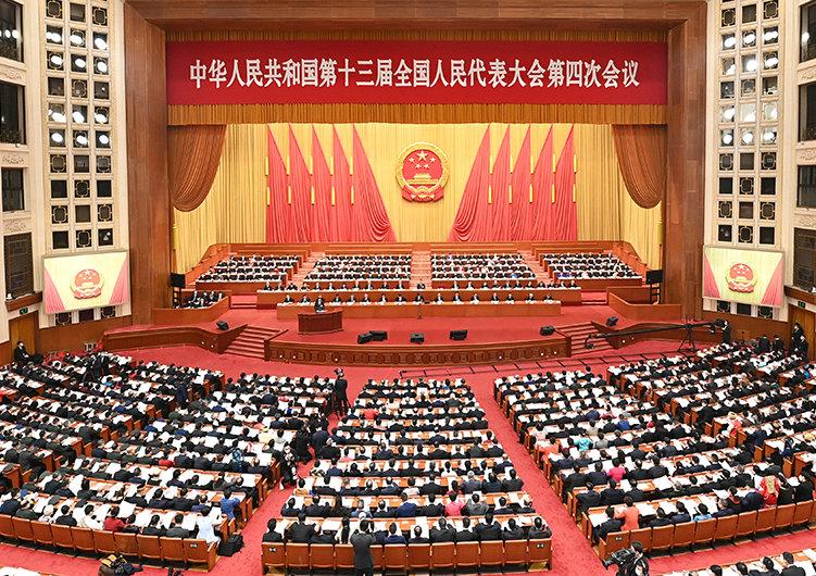 【组图】十三届全国人大四次会议在京开幕