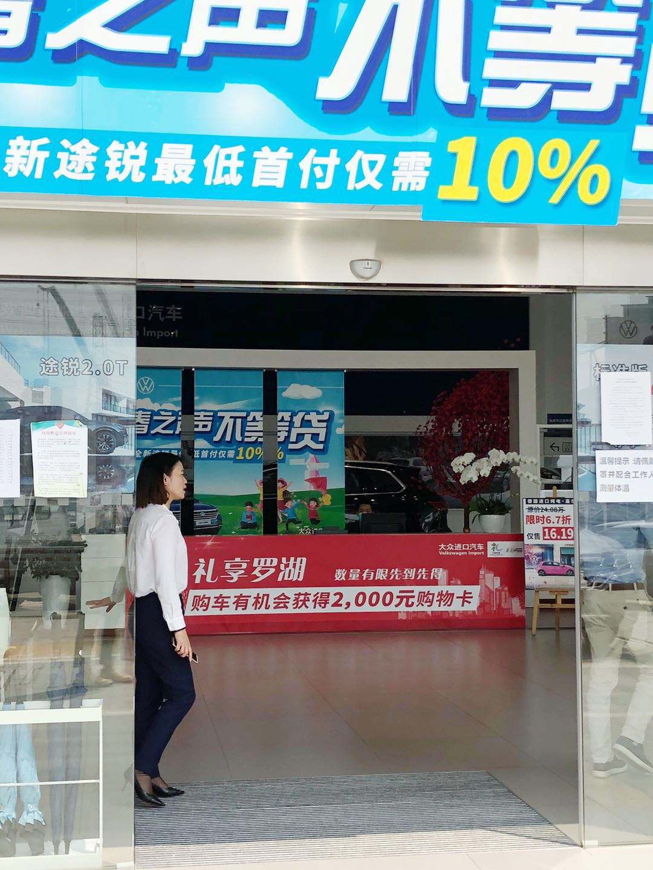 @深圳人,促消费大招来了,换车、换手机、换家电都可领奖励…总额3个亿,先到先得