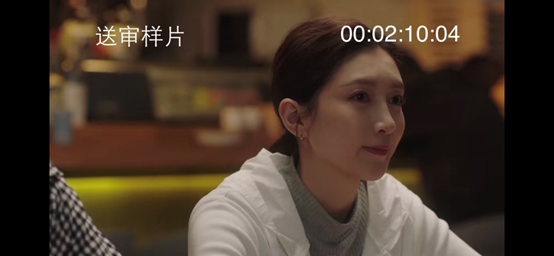 """《三十而已》送审样片遭泄露!腾讯视频""""创收""""又遇老大难"""