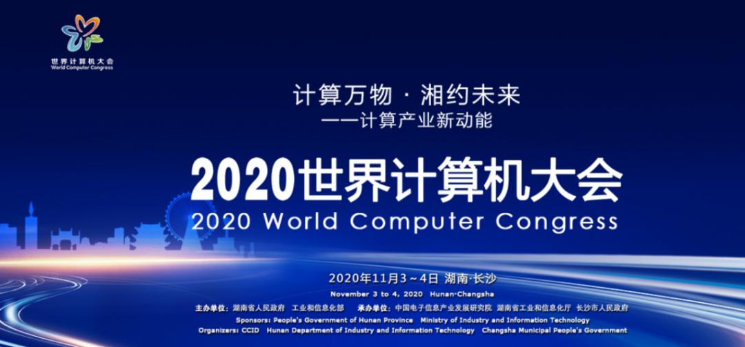 计算机行业盛会将召开,行业未来发展机会抢先看,估值低、业绩优的滞涨股有这些(名单)