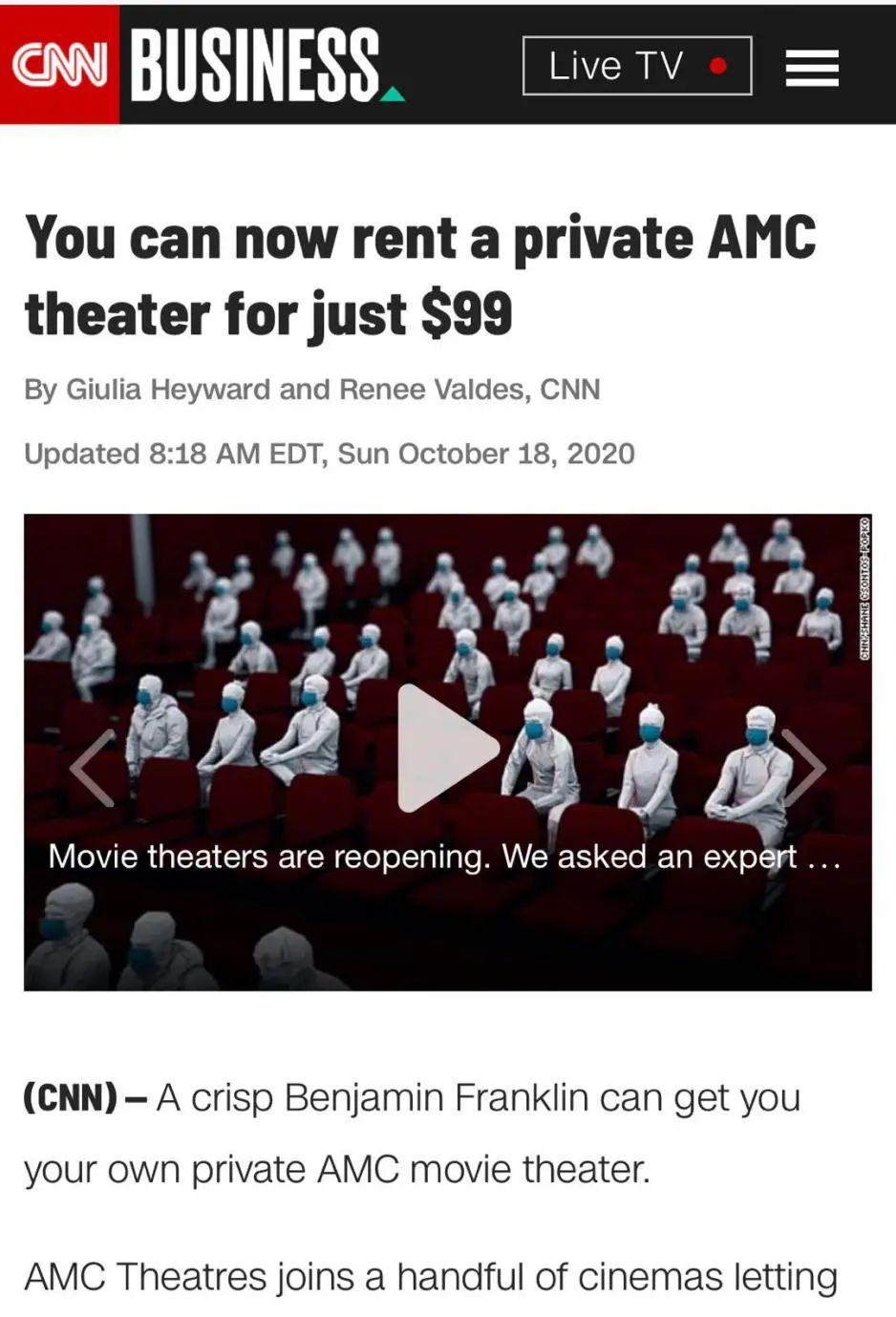 99美元包场看电影!全球最大影院危机中,猛推这项新业务