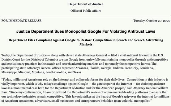 突发!谷歌遭美国司法部起诉,麻烦才刚刚开始?四大科技巨头或遭强制拆分