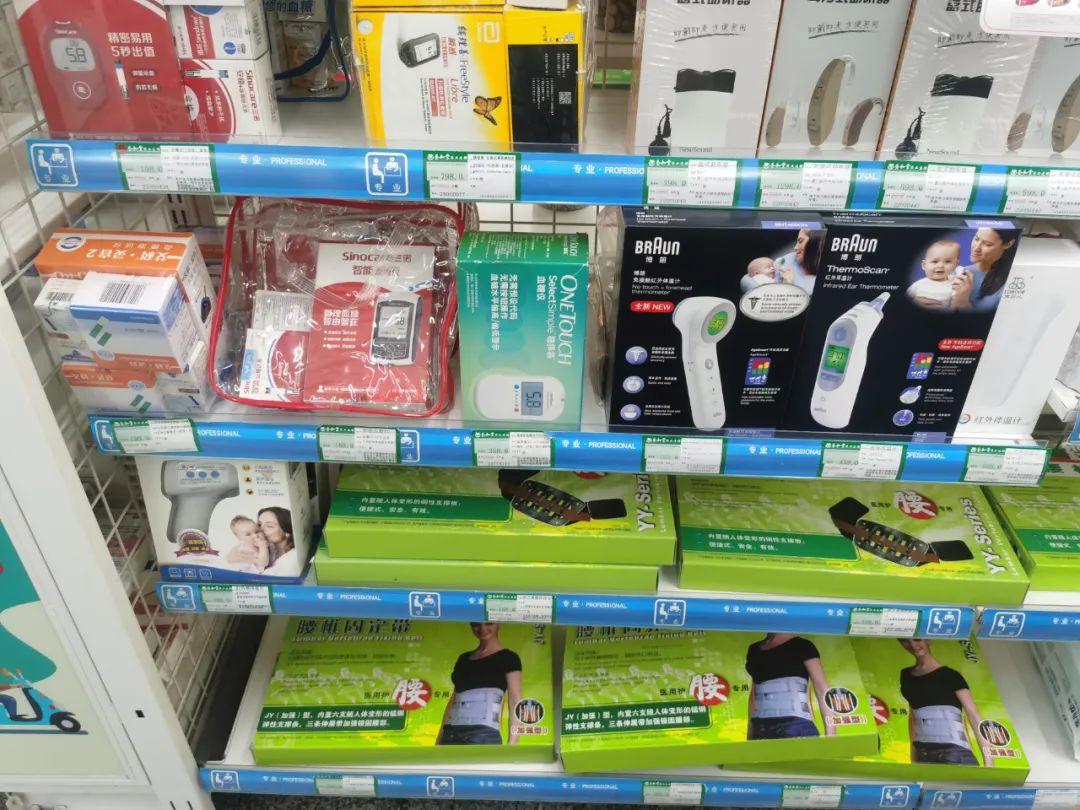 水银体温计、血压计将成为历史!电子替代品市场已超40亿,哪些公司能赶上未来风口?