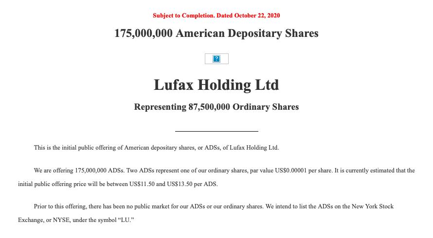 今年最大中概股IPO?预计11月前后赴美上市、最高融资27亿美元