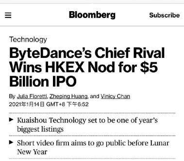 快手IPO大消息!A股小伙伴涨停潮,最高暴涨20%