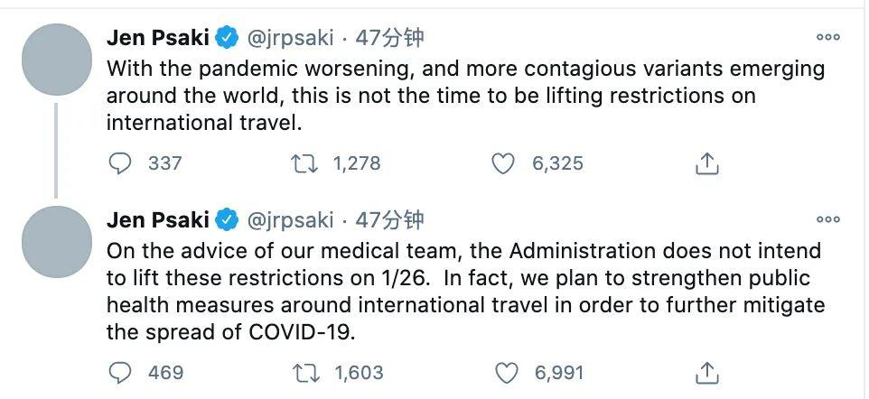 特朗普:1月26日取消旅行禁令!拜登:并不会!