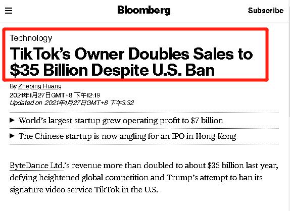 字节跳动去年收入翻倍至2260亿 母公司抖音准备赴港上市